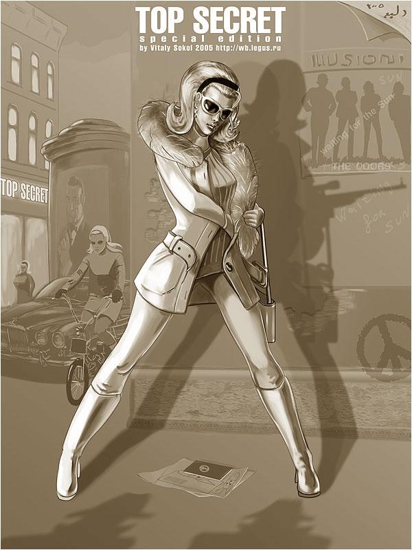 Таня. Секретный агент. Image Hosted by ImageShack.us